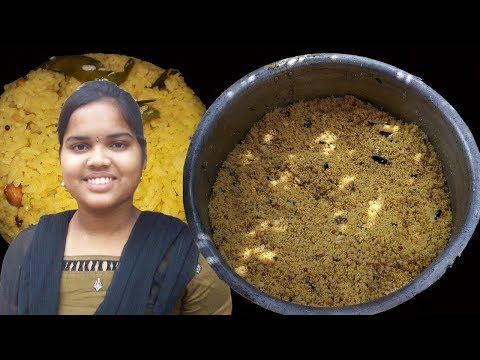 How to Make Pulihora Rice by my Sister