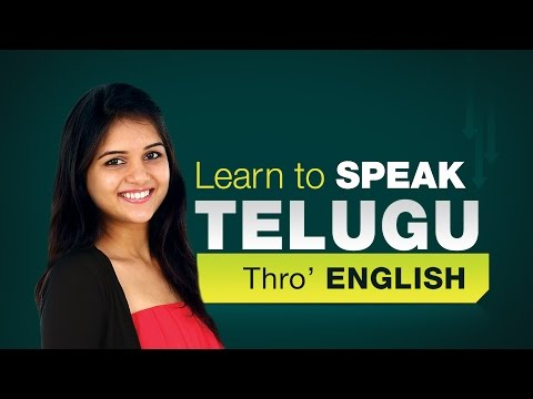 Learn Telugu Through English | Language Learning for kids | Kids Educational Videos