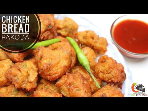 ऐसे बनाएं परफेक्ट चिकन ब्रेड पकोड़ा।Perfect Chicken Bread Pakoda Recipe|Ramazan Recipe|Iftaar Recipe