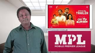 OH MY KADAVULE Review - OMK - Vijay Sethupathy - Tamil Talkies