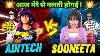 Aditech Vs Sooneeta ❤️🤯 - Most Demanding Match Ever 🥵 - Garena Free Fire