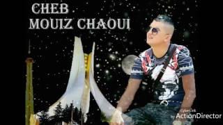 Cheb mouiz Chaoui 2017 هيا تزوجت و انا تغبنت.mp3