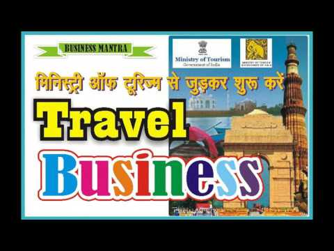 Business Mantra : travel & Tourism Business Opportunities : कम पैसा: ज्याद मुनाफा