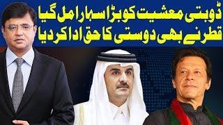 Dunya Kamran Khan Kay Sath | 24 June 2019 | Dunya News