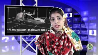Science and Technology News (Urdu) Flying Car