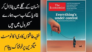 Latest Front Cover of The Economist Magazine April 2020 In Urdu Hindi