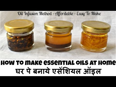 How To Make Essential Oils At Home | घर पे बनाये एसेंशियल ऑइल | Oil Infusion Method | My DIY Hub