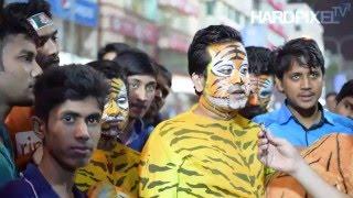 Asia Cup 2016 | Bangladesh vs India | Fan Reactions