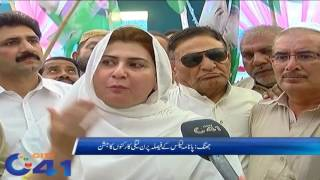 PMLN workers celebrations in Jhang after Panama verdict