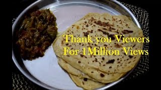 Spicy-Tasty OnionCurry-Sidedish For Chapati Roti Poori||Yerragaddala Koora-Chapati Sidedish