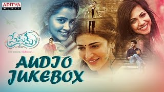 Premam Telugu Movie Full Songs Jukebox II Naga Chaitanya, Shruthi Hassan, Anupama, Madonna