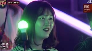 슈가맨3  김재환(Kim Jaehwan) - 2019 리베카(Rebecca)