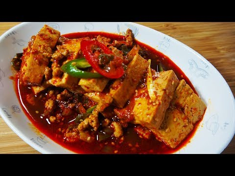 Spicy Braised Tofu(두부조림)