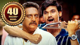Bellamkonda Sreenivas South Movie  South Action Movies Hindi Dubbed 2021  Inspector Vijay Full Movie