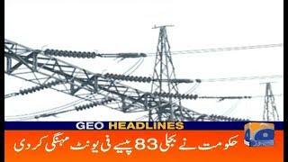 Geo Headlines 08 PM | Hukumat Ne Bijli 83 Pese Fi Unit Barha Di | 3rd October 2019