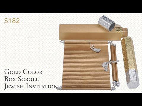 S182, Gold Color, Scroll Invitations, Jewish Invitations, Wedding Scrolls, Hexagonal Box Scrolls