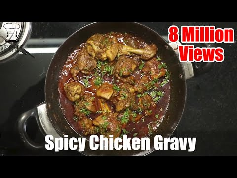 How To Make Spicy Chicken Gravy | Simple And Easy | Indian Food Tutorial