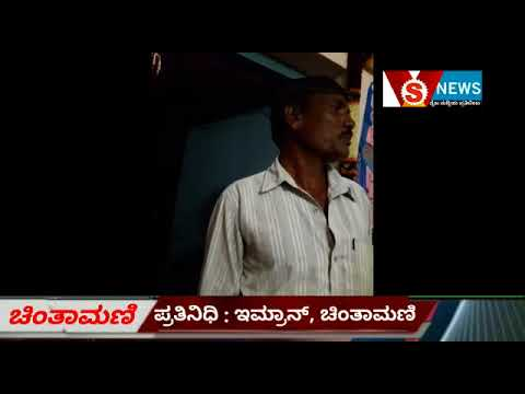 Xxx Mp4 VS News24 Kannada Chinthamani 3gp Sex