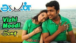Ayan - Ayan Songs   Tamil Movie Video songs   Vizhi Moodi Video Song   Harris Jeyaraj Hits   Surya