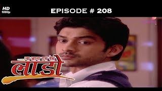 Parichay - 28th March 2012 - परिचय - Full Episode 163 - PakVim