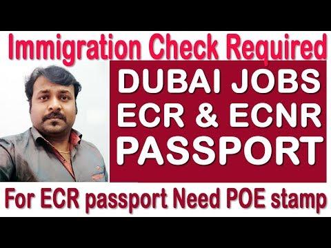 ECR AND ECNR PASSPORT | HINDI URDU | TECH GURU DUBAI | DUBAI JOB