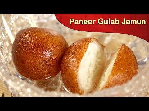 Paneer Gulab Jamun | How To Make Paneer Gulab Jamun | Indian Dessert | Holi Special Recipes