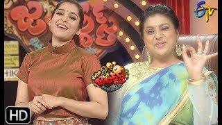 Intro | Extra Jabardasth | 9th August 2019 | ETV Telugu