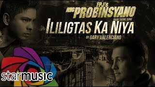 Gary Valenciano Ililigtas Ka Niya Audio Mp3