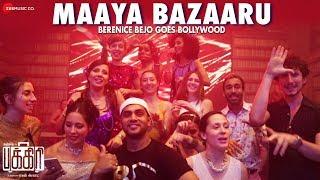 Maaya Bazaaru - Making | Pakkiri | Berenice Bejo goes Bollywood | Dhanush | Amit Trivedi
