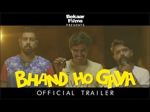 Bhand Ho Gaya - Official Trailer | Web Series | Bekaar Films