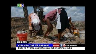 Wanyama wanavyochinjwa katika machinjio bubu Kibamba.