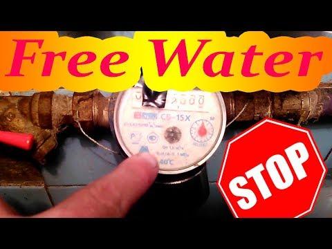 Water meter stop. Free water. Unlimited water. Water meter hack. Life hack