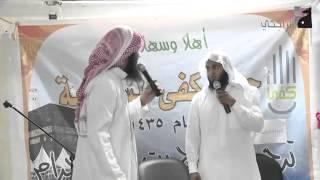 #x202b;يوم القيامه .منصور السالمي ونايف الصحفي#x202c;lrm;