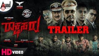 Raakshasaru | Kannada 2K Trailer | Sai Kumar | Rajhath | Ramesh Kashyap | Emil | Garudadri Cinemas