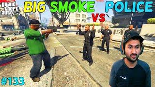 GTA 5 : BIG SMOKE VS POLICE | GTA5 GAMEPLAY #133