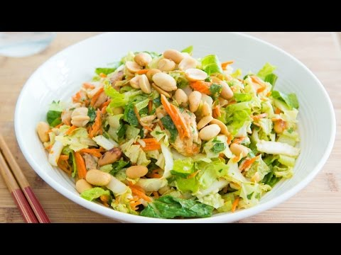 CHINESE CHICKEN SALAD - Chinese Takeout at Home Miniseries