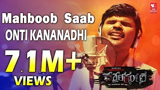 Kathale Kone - Onti Kananadhi | Full Song Making Video | Mahboob Saheb | Sandesh Shetty Ajri