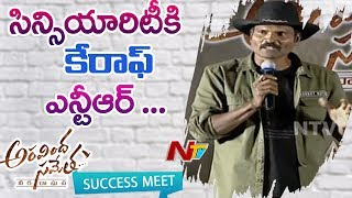 Fighters Ram Laxman About Jr NTR