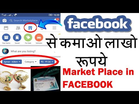 How to Make Money on Facebook Marketplace Selling Household Items