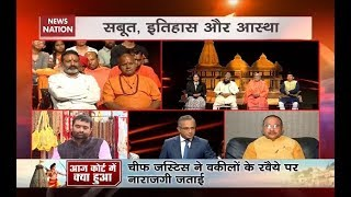Why Legal Battle On Ayodhya Case Lasted Too Long: Special Show