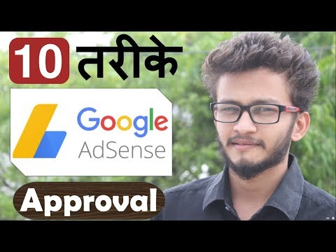 {HINDI} How to Get Google Adsense Approval for New blog or website || Increase Website Ad Earnings‎