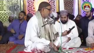 IFTIKHAR AHMAD PATWARI URAS MUBARK 2014 mehfil-e-naat at darbar