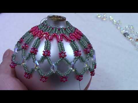 Herringbone Ornament Cover Part 2 of 2