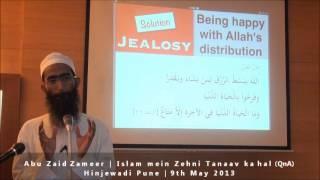 Islam mein Zehni Tanaav ka hal   Abu Zaid Zameer