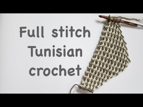 Full stitch tunisian crochet, tutorial increase and decrease