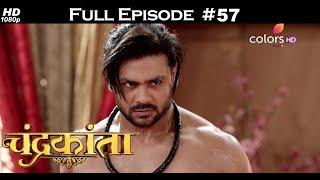 Chandrakanta - 7th January 2018 - चंद्रकांता - Full Episode