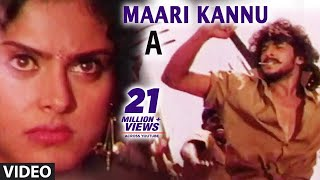 Maari Kannu Full Video Song | \