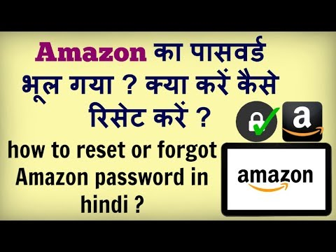 how to reset of forgot Amazon password in hindi ?