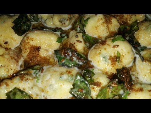 Moong Daal Dahi bada/ moong Daal Dahi pakoda/ old Delhi famous recipe