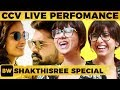 Chekka Chivantha Vaanam Songs Live Performance By Shakthisree Gopalan Simbu A R Rahman MY 343 mp3